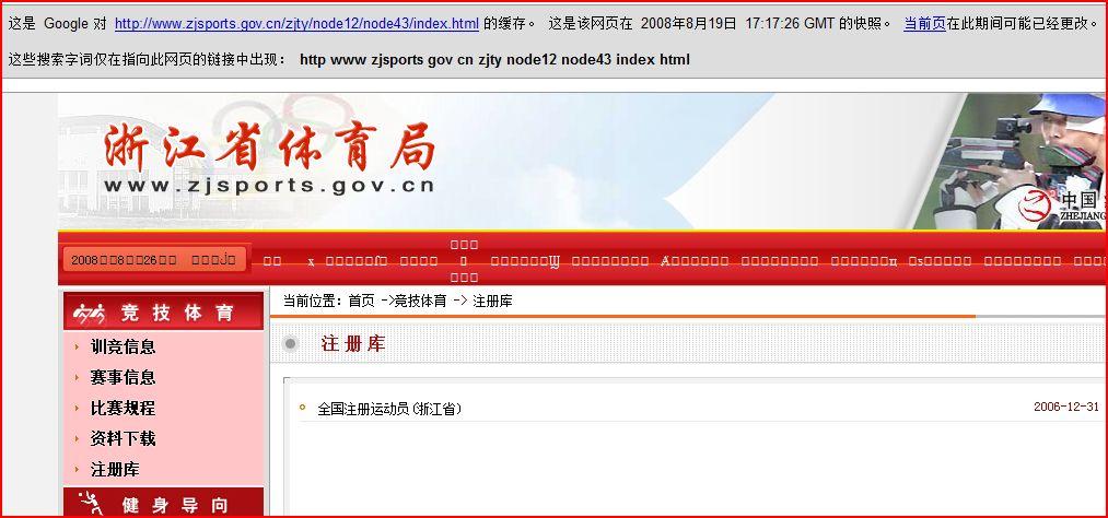 http://zhang3.blogspirit.com/images/2.JPG