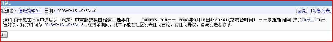 http://zhang3.blogspirit.com/images/Capture.JPG