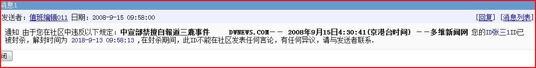 http://zhang3.blogspirit.com/images/Capture.JPG