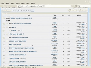 世纪中国最后页面