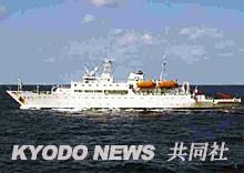 medium_diaoyudao.jpg
